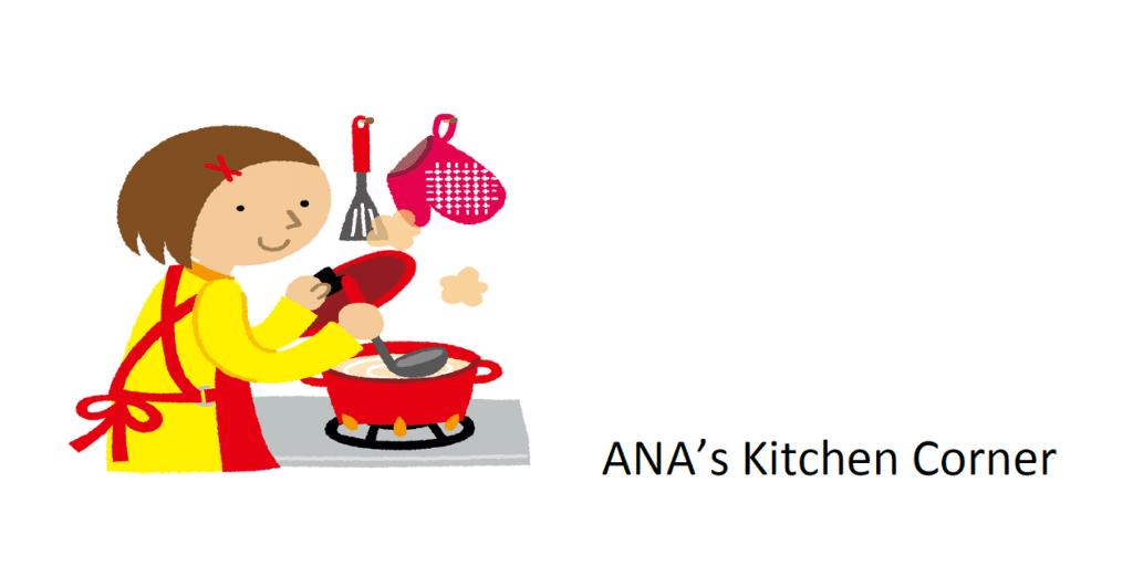 Ana's Kitchen Corner heading